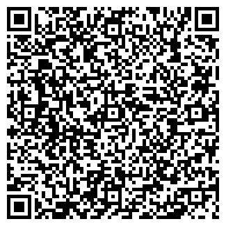 QR-код с контактной информацией организации ОДО НАВАРРА ПТС
