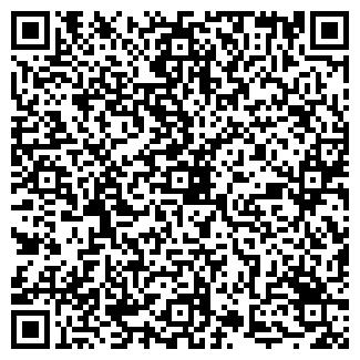 QR-код с контактной информацией организации ИЗМОДЕНОВО