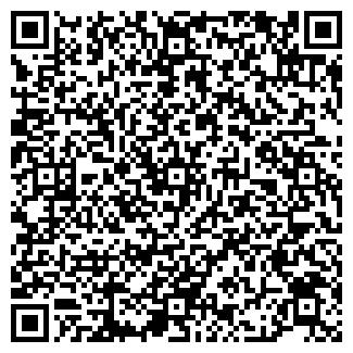 QR-код с контактной информацией организации БОБРОВКА