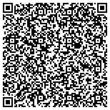 QR-код с контактной информацией организации ОТДЕЛ ЗАГС АДМИНИСТРАЦИИ АРГАЯШСКОГО МУНИЦИПАЛЬНОГО РАЙОНА