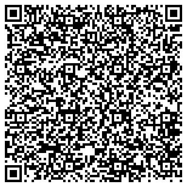 QR-код с контактной информацией организации ОТДЕЛЕНИЕ УФМС РОССИИ ПО ЧЕЛЯБИНСКОЙ ОБЛАСТИ В АРГАЯШСКОМ РАЙОНЕ
