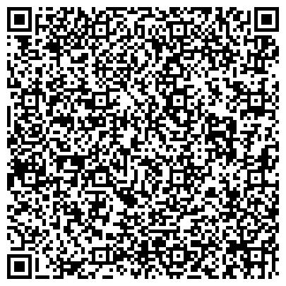 QR-код с контактной информацией организации АРГАЯШСКИЙ РАЙОННЫЙ ОТДЕЛ СУДЕБНЫХ ПРИСТАВОВ