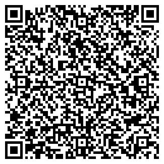 QR-код с контактной информацией организации УВИЛЬДЫ КУРОРТ МОЦ