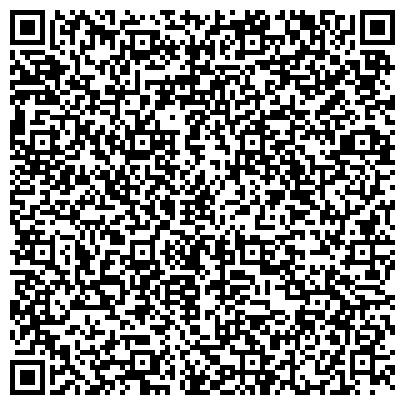 QR-код с контактной информацией организации АРГАЯШСКОЕ ОТДЕЛЕНИЕ ЧЕЛЯБИНСКОГО ФИЛИАЛА ФГУП 'РОСТЕХИНВЕНТАРИЗАЦИЯ-ФЕДЕРАЛЬНОЕ БТИ'