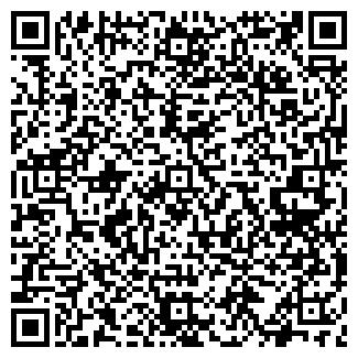 QR-код с контактной информацией организации АРГАЗИНСКОЕ ЗАО