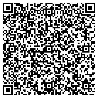 QR-код с контактной информацией организации РАЗДОЛЬСКОЕ ТОО