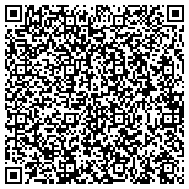 QR-код с контактной информацией организации АРТЕМОВСКОГО СТОМАТОЛОГИЧЕСКАЯ ПОЛИКЛИНИКА