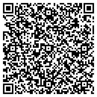 QR-код с контактной информацией организации БУЛАНАШ