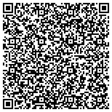 QR-код с контактной информацией организации АРТЕМОВСКИЙ КОМБИНАТ СТРОИТЕЛЬНЫХ КОНСТРУКЦИЙ, ООО