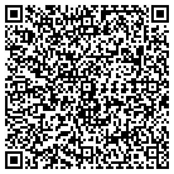 QR-код с контактной информацией организации ООО НОВЫЙ ДОМ 21 ВЕК