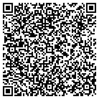 QR-код с контактной информацией организации АРТЕМОВСКОГО № 22