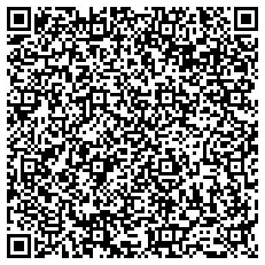 QR-код с контактной информацией организации АРТЕМОВСКОГО ОТДЕЛ ВНЕВЕДОМСТВЕННОЙ ОХРАНЫ ПРИ ОВД