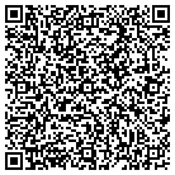 QR-код с контактной информацией организации АРТЕМОВСКИЙ-3