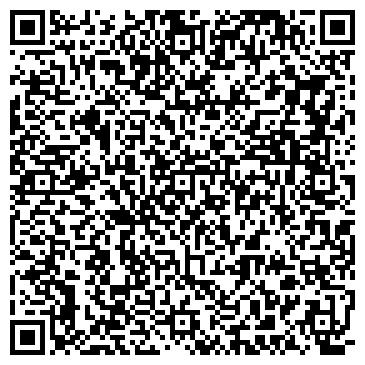 QR-код с контактной информацией организации АРТЕМОВСКАГРОХИМСЕРВИС ПРЕДПРИЯТИЕ, ООО