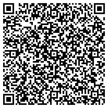 QR-код с контактной информацией организации АРТЕМОВСКОГО № 10