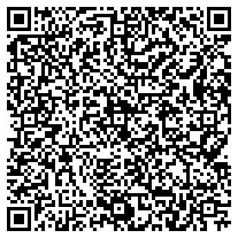 QR-код с контактной информацией организации ВОДИТЕЛЬ, ООО