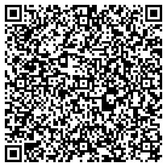 QR-код с контактной информацией организации УРАЛ АВТО АВТОМАГАЗИН