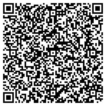 QR-код с контактной информацией организации ЮМАКС-СЕРВИС