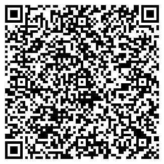 QR-код с контактной информацией организации ЗАО НПО ВЕКТОР