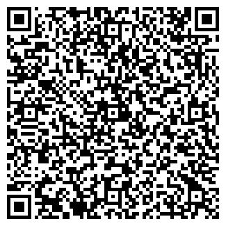 QR-код с контактной информацией организации П. АРТИ РОВД