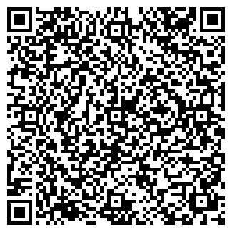 QR-код с контактной информацией организации ПОТАШКА