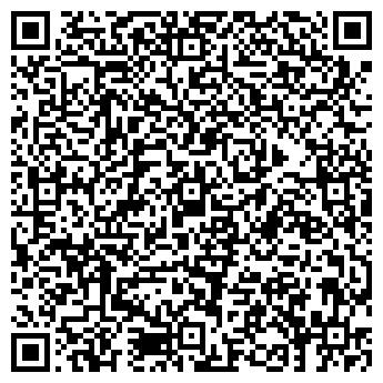 QR-код с контактной информацией организации МАНЧАЖСКАЯ АГРОФИРМА, ООО
