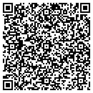 QR-код с контактной информацией организации АРТИ-2