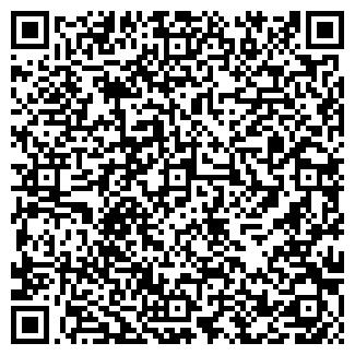 QR-код с контактной информацией организации АРТИ УФПС