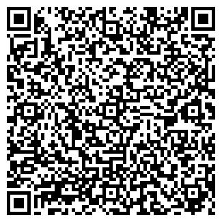 QR-код с контактной информацией организации ЧЕРКАСОВКА