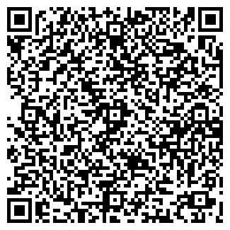 QR-код с контактной информацией организации АРТИ-1