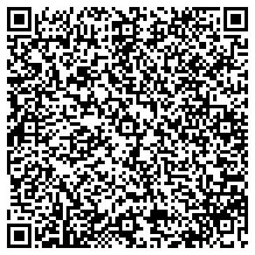 QR-код с контактной информацией организации ОАО УРАЛЬСКИЙ ЗАВОД АСБЕСТОВЫХ ТЕХНИЧЕСКИХ ИЗДЕЛИЙ