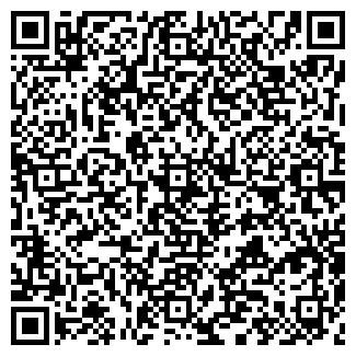 QR-код с контактной информацией организации ОКЕАН-ГАЛ
