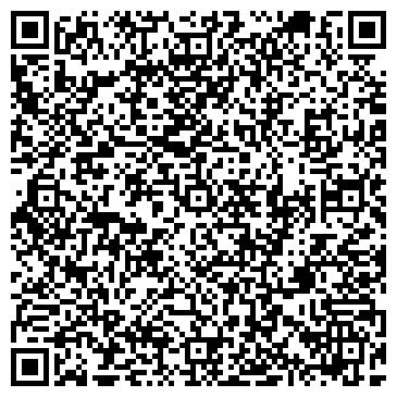 QR-код с контактной информацией организации № 2 ШКОЛА СРЕДНЯЯ ОБЩЕОБРАЗОВАТЕЛЬНАЯ, МУ