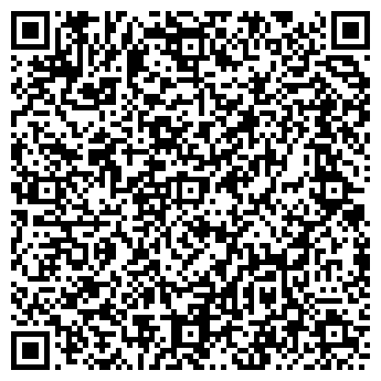 QR-код с контактной информацией организации УРАЛЭЛЕКТРОРЕМОНТ
