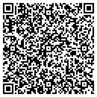 QR-код с контактной информацией организации ОДО ОКТАН