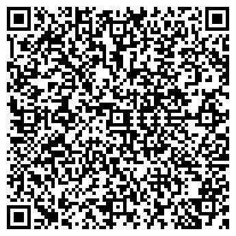 QR-код с контактной информацией организации ПОС. АЧИТА БИБЛИОТЕКА