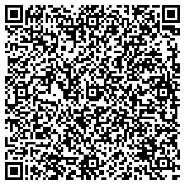 QR-код с контактной информацией организации АЧИТСКАЯ СПЕЦИАЛЬНАЯ КОРРЕКЦИОННАЯ