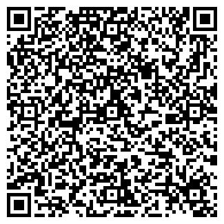 QR-код с контактной информацией организации ОЛИКА ОДО