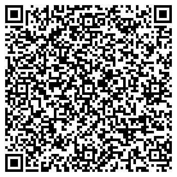 QR-код с контактной информацией организации БАКРЯЖСКОЕ СПК, ООО