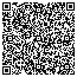 QR-код с контактной информацией организации ПОС. АЧИТ № 82