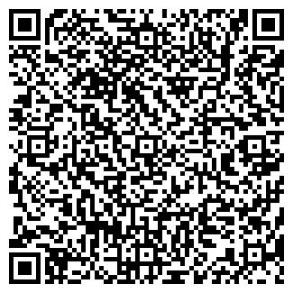 QR-код с контактной информацией организации ВЕРХНЯЯ ТИСА