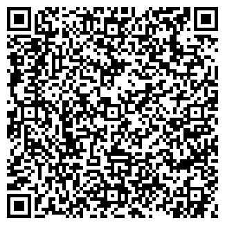 QR-код с контактной информацией организации ОЛИКА ПАК СООО