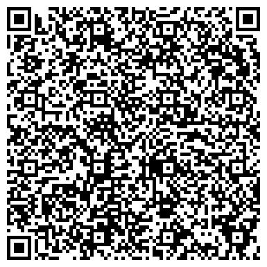 QR-код с контактной информацией организации АРХИВНЫЙ ОТДЕЛ АДМИНИСТРАЦИИ АШИНСКОГО МУНИЦИПАЛЬНОГО РАЙОНА