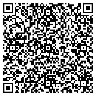 QR-код с контактной информацией организации ОРЕГОН