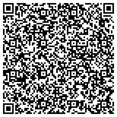 QR-код с контактной информацией организации АШИНСКАЯ РАЙОННАЯ ОБЩЕСТВЕННАЯ ОРГАНИЗАЦИЯ ОХОТНИКОВ И РЫБОЛОВОВ