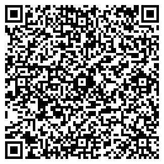 QR-код с контактной информацией организации ОКЕАН МЕБЕЛИ
