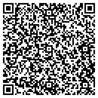 QR-код с контактной информацией организации МАЛАХИТ МАГАЗИН