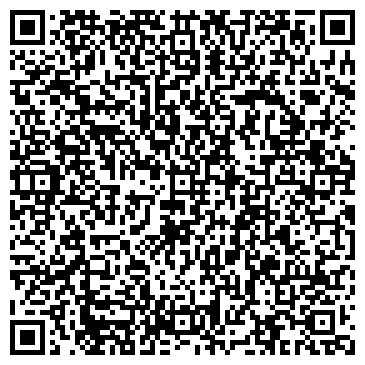 QR-код с контактной информацией организации АШИНСКИЙ ЦЕХ УСТЬ-КАТАВСКОГО ПОЧТАМТА