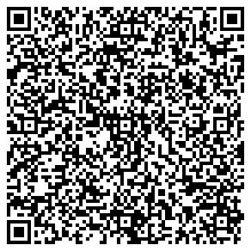 QR-код с контактной информацией организации РОСГОССТРАХ-УРАЛ ООО, СТРАХОВОЙ ОТДЕЛ В Г.АША