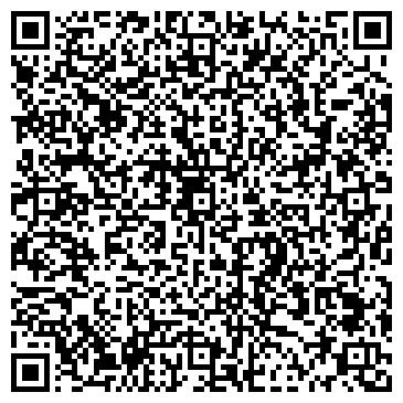 QR-код с контактной информацией организации ПОС. БЕЛОЯРСКОГО АВТОЭКСПЕРТИЗА